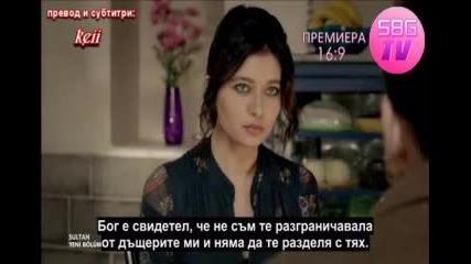Султан-19 епизод (бълг. субтитри) {16:9}