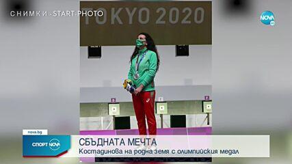 Спортни новини (01.08.2021 - обедна емисия)
