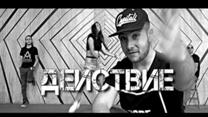 Sugar DJ's feat SPIK - Действие (Official 4K Video)