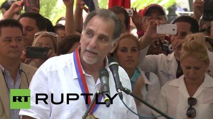 """""""Кубинската четворка"""" получава медали в Каракас"""