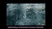 2010 [превод] Животът ми е на парчета / Kostas Karafotis - Kommatia i zoi mou