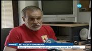 Продължава издирването на младежа, изчезнал във Витоша