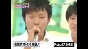 Japanese Beatbox Exelent Beatbox
