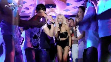 Теди Александрова и Джамайката - Kiss Me Baby
