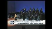Весела Нейнски: Оперното изкуство се радва на зрителски интерес у нас