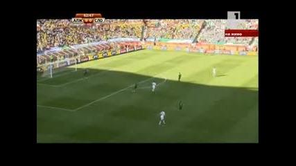 Алжир - Словения 13.06.2010 второ полувреме част 2