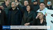 Недоволни от сделката за ЧЕЗ на протест пред Министерския съвет