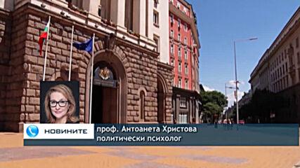 проф. Христова: Ходът на Борисов е добре обмислен, лидерски и стратегически