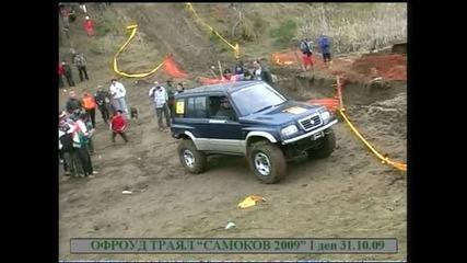 Самоков 4x4 31.10.2009 състезател No 30
