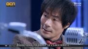 Бг субс! Vampire Prosecutor / Вампирът прокурор (2011) Епизод 7 Част 1/4