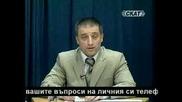 Георги Жеков 16.3.2008 - Част - 1