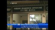 Три деца изнасилвани системно в Гоце Делчев