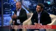 Използва ли се напрежението между българи и роми в столичен квартал за политчески цели?