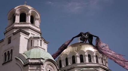 България Без Дракони