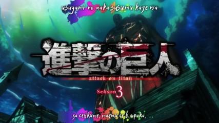 [ Bg Sub ] Attack on Titan / Shingeki no Kyojin | Season 3 Episode 22 ( S3 22 )