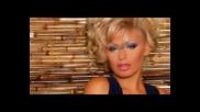2010 Ерик - Грешка номер 100 (official Video)