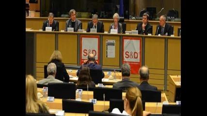 "Внимание: Дискусия за еврорегион ""тракия"" в Европейския парламент"