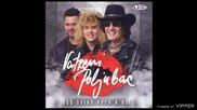 Vatreni Poljubac - Ne pitaj me - (Audio 2011)