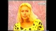 Сигнално жълто с Албена Вулева от 04,09,2004г.