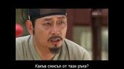 Warrior Baek Dong Soo-еп-1 част 3/3