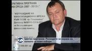 Цветан Цветанов: Разходите за протести се равняват на разходите за нови избори