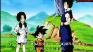 Dragon Ball Z - Сезон 7 - Епизод 207 bg sub