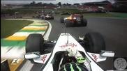 F1 2009 - Шампионско пилотиране с Дженсън Бътън - Бразилия