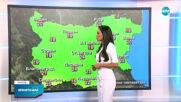Прогноза за времето (07.05.2021 - централна емисия)