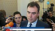 Партии от РБ търсят общ кандидат за президент с ГЕРБ