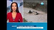 Цар Калоян почете паметта на жертвите от наводненията през 2007 г. - Новините на Нова 06.08.2014