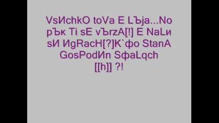 Greeshka w Lubowтaa ..!!