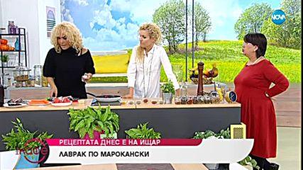 """""""На кафе"""" с Ищар (21.11.2018)"""