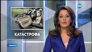 "Зверска катастрофа на магистрала ""Тракия"" взе жертва"