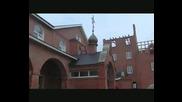 Православния   Път