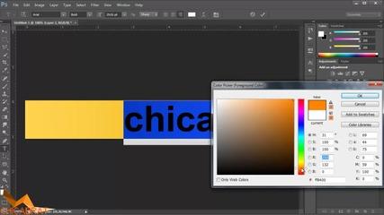 Как да си направим банер- бързо и лесно с Photoshop