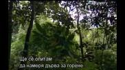 Оцеляване на предела - Суматра - с превод [част1/3]
