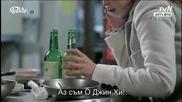 Бг субс! Emergency Couple / Аварийна двойка (2014) Епизод 6 Част 1/2