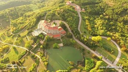 Това е България! Кадри от близо 50 нови места заснети с дрон