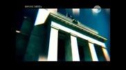 Илюминати Срещу Белите Дракони -ответен Удар На Белия Дракон (09.04.2014)