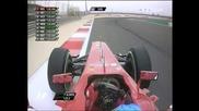 Нико Розберг ще потегли пръв в Гран При на Бахрейн