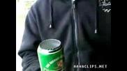 Отваряне на бира