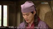 Seo Dong Yo (2006) E16 1/2