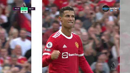 Роналдо се забавлява срещу Нюкасъл, вкара втори гол