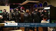 Германия налага карантина в страната от 2-ри ноемвр
