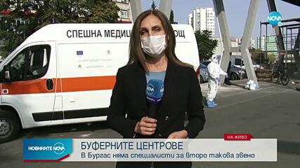 Новините на NOVA (27.10.2020 - обедна емисия)
