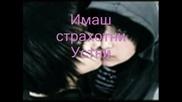 Обичам Те!!!!