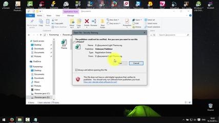 Как да отворим скрита тема на Windows 10