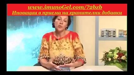 Как да съхраним здравето си! - www.imunogel.com/?2bzb
