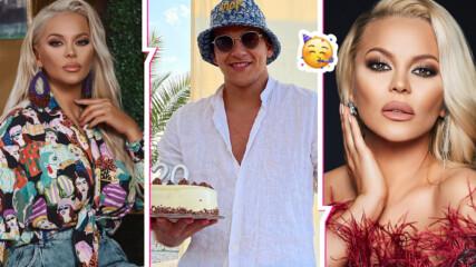 Звезден рожденик: Синът на Деси Слава стана на 20 г.! Отбелязаха празника шумно
