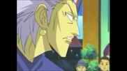 Yu - Gi - Oh! - Епизод 57 ( Бг Аудио )